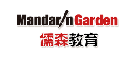 MandarinGarden.cn